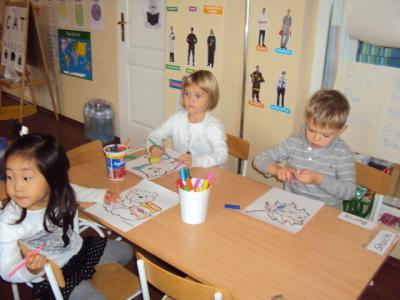 Planet Kids International Kindergarten